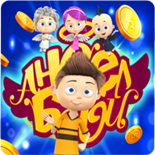 Angel baby in adventure world (game)