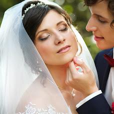 Wedding photographer Anna Vinokurova (Anutik). Photo of 11.09.2016