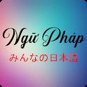 PDF Minna no nihongo I icon