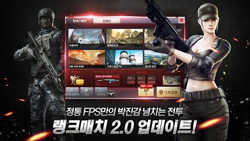 탄: 전장의 진화 – 모바일 FPS  captures d'écran 2