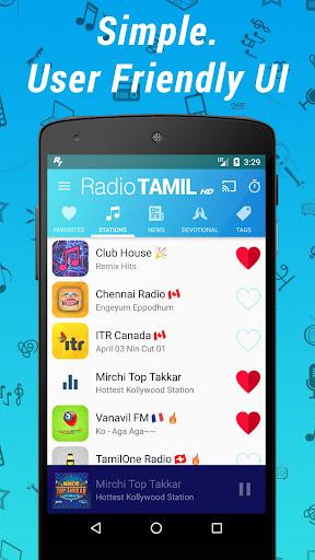 Radio Tamil HD :  Live, Music & News Stations 4.0.22 screenshots 1