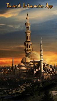 Tamil Islamic App APK Latest Version Download - Free Books