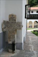 Photo: Pljevlja - Manastir Sveta Tojica