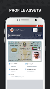 DUBAI POLICE- screenshot thumbnail