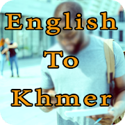 English  to Khmer Learning