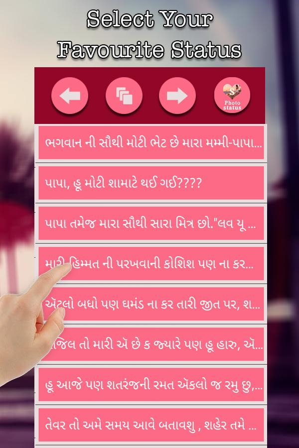Gujarati Status for Whatsapp - Android Apps on Google Play