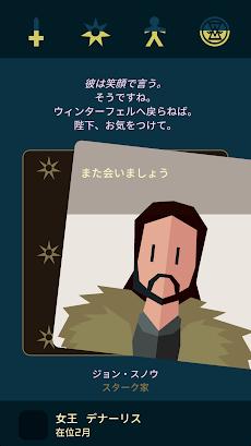Reigns: Game of Thronesのおすすめ画像2