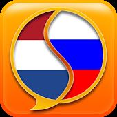 Russian Dutch Dictionary Free