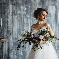 Wedding photographer Ilya Sosnin (ilyasosnin). Photo of 22.11.2017
