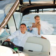 Wedding photographer Kristina Otmena (otmena). Photo of 03.08.2014