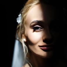 Hochzeitsfotograf Viktor Demin (victordyomin). Foto vom 04.12.2018