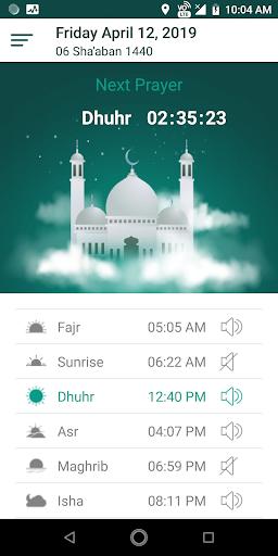 Islamic World screenshot 3