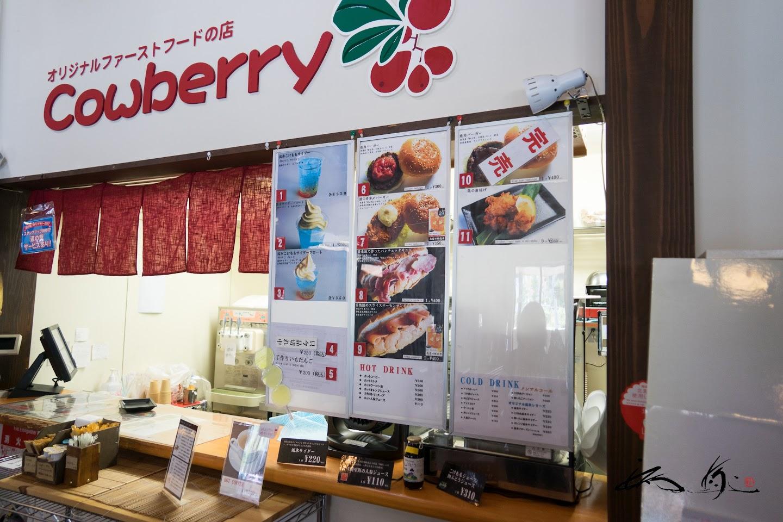 オリジナルファーストフードの店「Cowberry」