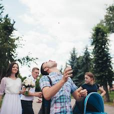 Wedding photographer Olya Kolos (kolosolya). Photo of 01.11.2018