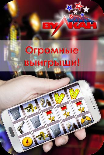 Клуб удачи - слоты и игровые автоматы онлайн for PC
