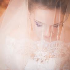 Wedding photographer Sasha Saveleva (lemouse). Photo of 25.12.2016