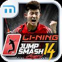 Li-Ning Jump Smash™ 2014 icon