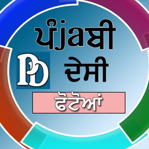 Punjabi Apps Free