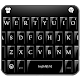 Tema de teclado Black Business para PC Windows