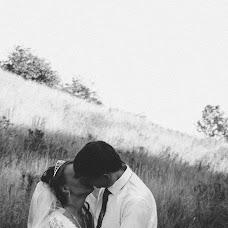 Wedding photographer Ekaterina Magdenko (emagdenko). Photo of 26.11.2015