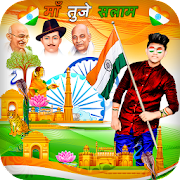 Independence Day Photo Editor