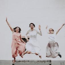 Wedding photographer Maria Belinskaya (maria-bel). Photo of 11.10.2018
