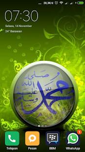 new islamic wallpaper HD - náhled
