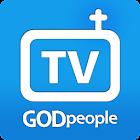 갓피플TV icon