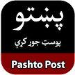 Pashto Post Maker APK