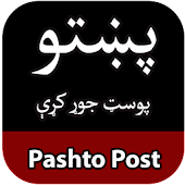 Pashto Post Maker