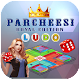 Download Parchisee Royal Edition Ludo For PC Windows and Mac
