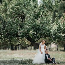 Wedding photographer Milana Nikonenko (Milana). Photo of 16.10.2018
