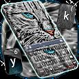Cute Keyboard apk
