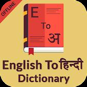 Tải English Hindi Dictionary APK