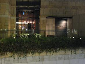 Photo: Maduro Bar's entrance