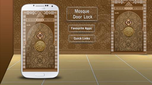清真寺门锁