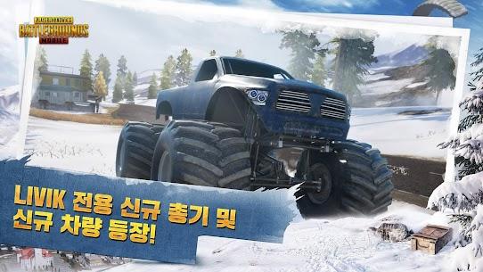 PUBG Mobile Korea 5
