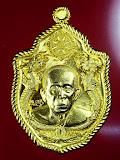 เหรียญมังกร เนื้อทองคำ เลข ๘ หลวงปู่ประสาร สุมโน รุ่นเมตตาบารมี เศรษฐีนำทรัพย์ ๒๕๖๒