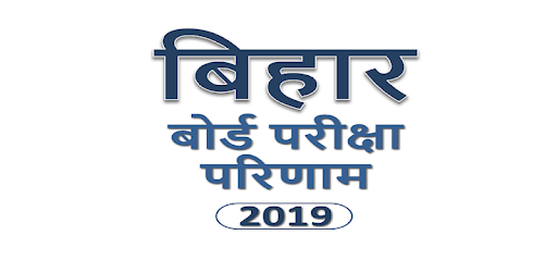 Bihar Board BSEB Result 2019 - Apps on Google Play
