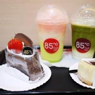 85度C咖啡蛋糕烘焙專賣店(鹿港中正店)