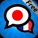 Audio Japanese (free) icon