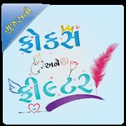 Focus n Filters Gujarati