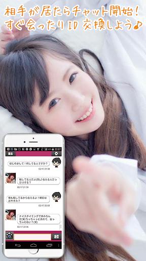 無料社交AppのSNSチャットアプリ - HOME|記事Game