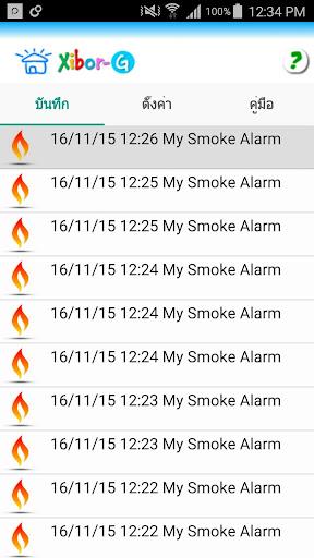 IoT Smoke Alarm
