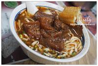 江家黃牛肉麵