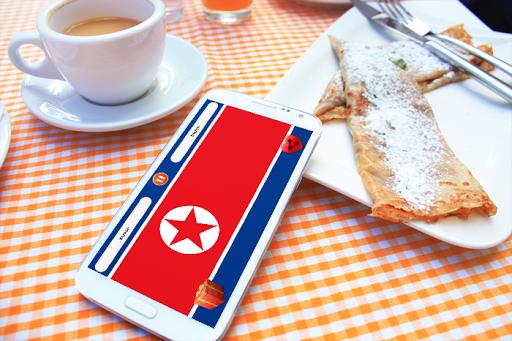 북한 의 국가