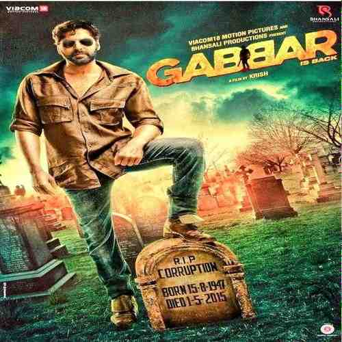 Gabbar is Back poster