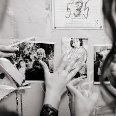 Свадебный фотограф Елизавета Завьялова (LovelyPhoto). Фотография от 16.02.2018