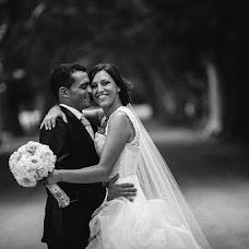 Wedding photographer Dário Cruz (dariocruz). Photo of 27.11.2014