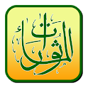 al-Mathurat FSTM bersama Ustaz Don Daniyal icon